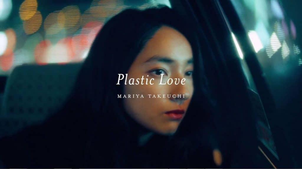 🎶竹内まりや『Plastic Love』歌詞の意味を考察・解釈
